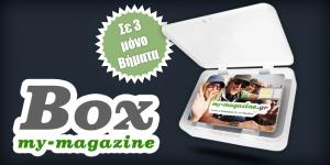 my-magazine Box