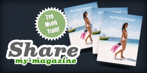 my-magazine Share
