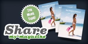 my-magazine Share